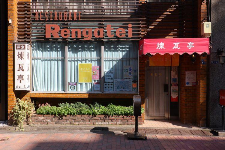 銀座の西洋料理店は高嶺の花だったが、『煉瓦亭』は、のちに「洋食屋」として親しまれるように(撮影/浅野剛)
