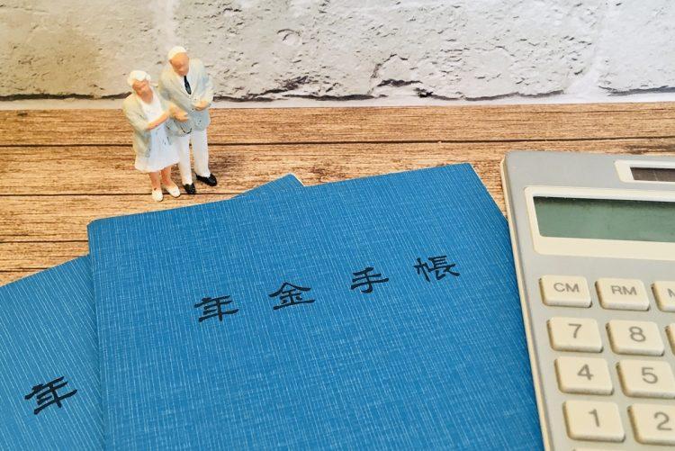 共働き夫婦の「死後のひとり年金」にはどんな注意点が?(イメージ)