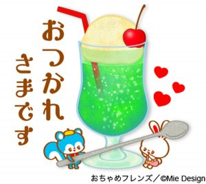 懐かしのクリームソーダのスタンプ。「昭和」「レトロ」に若い世代も惹かれるポイントは?