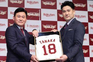 三木谷氏は田中将大に「現役バリバリのうちに日本に戻ってきてほしい」と伝えていた(2021年1月。時事通信フォト)