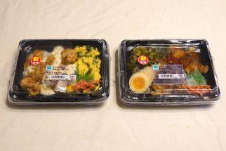 ファミマの「356円弁当」2種類を実食レポ 小ぶりサイズでも満腹感