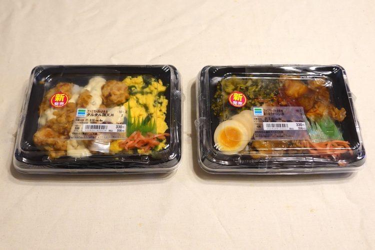 左から『タルタル鶏天丼』と『直火焼チャーシュー丼』