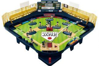 テレビゲームでは味わえない感覚/写真は「野球盤3Dエーススタンダード 侍ジャパン野球日本代表Ver.」(C)エポック社