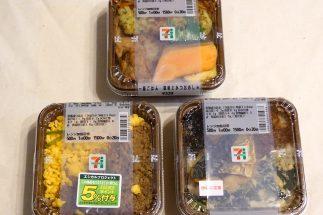 コンビニに小サイズ弁当が続々 セブンの『一膳ごはん』シリーズを実食レポ