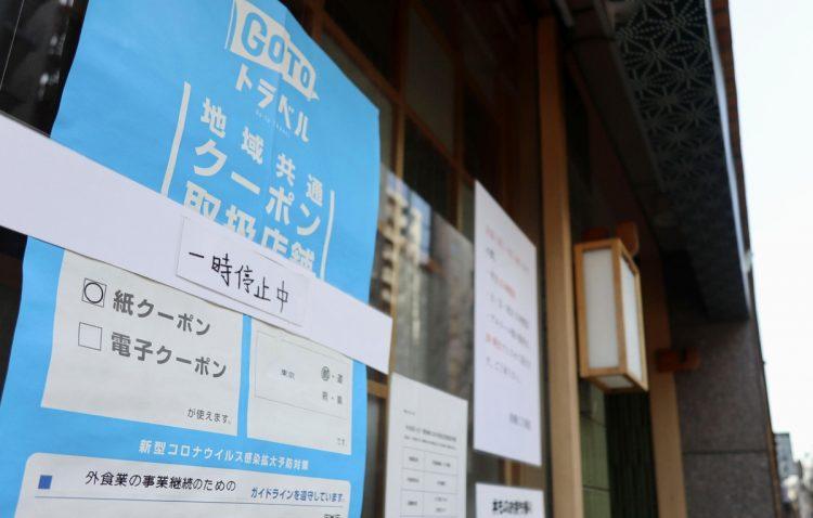 旅行業界に「Go Toトラベル」の恩恵は少なく、期待していた東京五輪も逆風に…(写真/共同通信社)