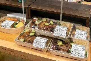 国産・無添加にこだわる高級スーパー・信濃屋 弁当・惣菜も店舗で手作り